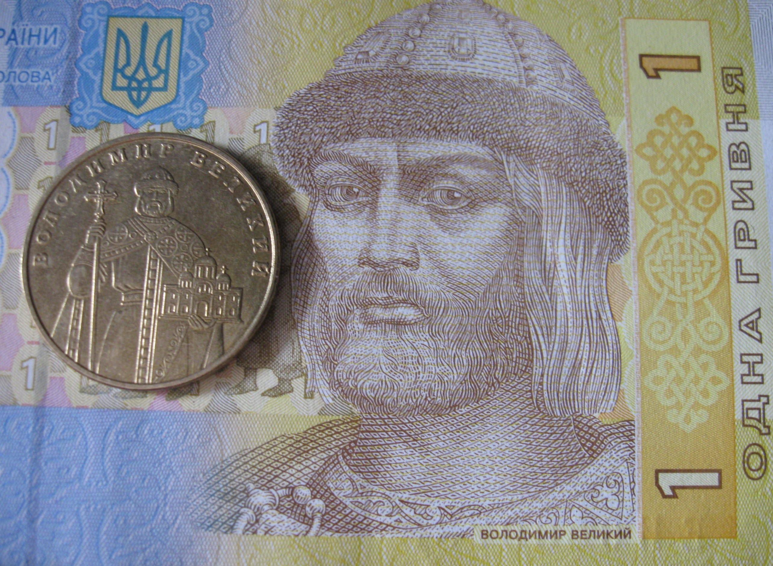 Історія України – князь Володимир